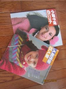 編み物の雑誌1