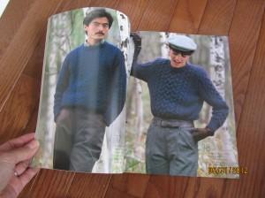 編み物の雑誌−4
