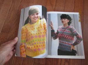 編み物の雑誌−6