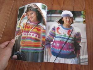 編み物の雑誌−5